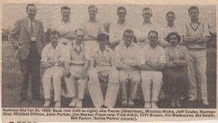 2015-11-22_cricket_1953.jpg